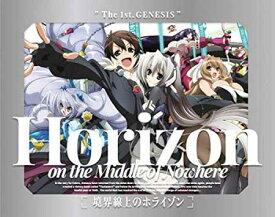 境界線上のホライゾン Blu-ray BOX 特装限定版 【Blu-ray】