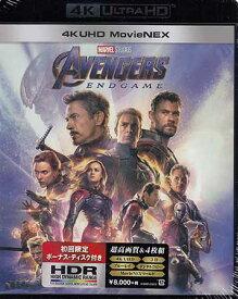 アベンジャーズ/エンドゲーム 4K UHD MovieNEX 【Blu-ray】