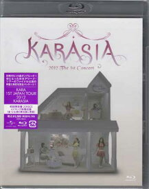 KARA 1st JAPAN TOUR 2012 KARASIA 初回限定盤 【Blu-ray】