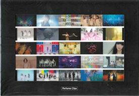Perfume Clips DVD 初回限定盤 【DVD】