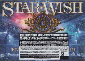 "EXILE LIVE TOUR 2018-2019""STAR OF WISH"" 豪華盤 【Blu-ray】"