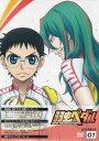 弱虫ペダル NEW GENERATION Vol.1 【DVD】【あす楽対応】