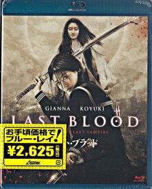 ラストブラッド 【Blu-ray】