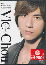 F4 Real Film Collection Vic Chou ヴィック・チョウ 【DVD】