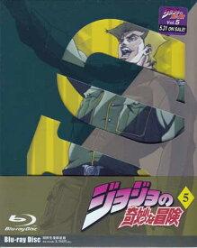 ジョジョの奇妙な冒険 Vol.5 初回生産限定版 【Blu-ray】【あす楽対応】