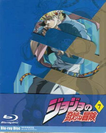 ジョジョの奇妙な冒険 Vol.7 初回生産限定版 【Blu-ray】【あす楽対応】