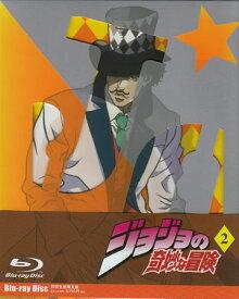 ジョジョの奇妙な冒険 Vol.2 初回生産限定版 【Blu-ray】