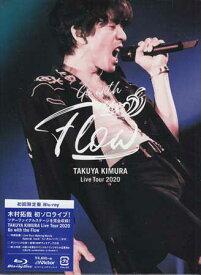 TAKUYA KIMURA Live Tour 2020 Go with the Flow 初回限定盤 【Blu-ray】