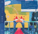 開幕宣言 初回限定盤 / Novelbright 【CD、DVD】