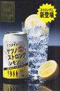 ケツノストロング(レモン) 初回生産限定盤 /ケツメイシ 【DVD】