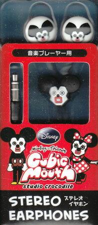 ディズニー キュービックマウス Cubic Mouth オーディオイヤホン ミッキー【雑貨/イヤホン/ディズニー/Disney/ミッキー/新品】【RCP】