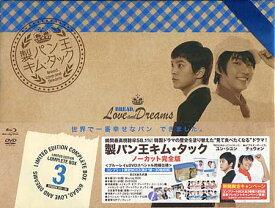 製パン王キム タック コンプリート限定 BOX3 ノーカット完全版 【ブルーレイ/Blu-ray】【RCP】