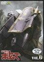 装甲騎兵 ボトムズ Vol.6 【DVD】【RCP】【スーパーセール限定 半額】