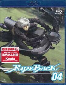 RIDEBACK 04 【ブルーレイ/Blu-ray】【RCP】