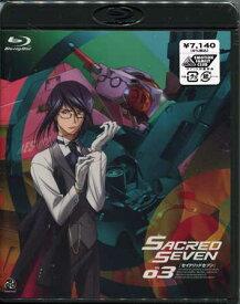 セイクリッドセブン Vol.03 豪華版 【ブルーレイ/Blu-ray】【あす楽対応】