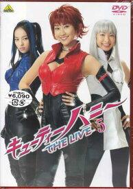 キューティーハニー THE LIVE 5 【DVD】
