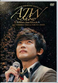 AJW SHOW〜FOREVER WHENEVER WHEREVER〜Ahn Jae Wook 1st FANMEETING IN TOKYO 2009 アン ジェウク 【DVD】