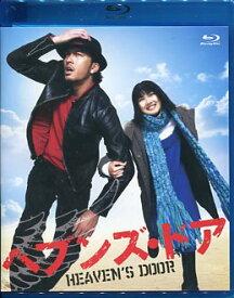 ヘブンズ ドア 【ブルーレイ/Blu-ray】【RCP】