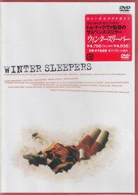 ウィンタースリーパー 【DVD】
