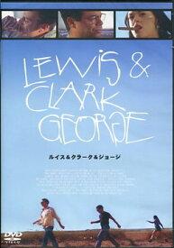 ルイス&クラーク&ジョージ 【DVD】【ポイント2倍 今月のSALE対象商品】