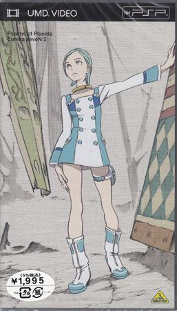 交響詩篇エウレカセブン 2 【UMD】【RCP】