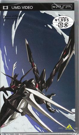 交響詩篇エウレカセブン 5 【UMD】【RCP】