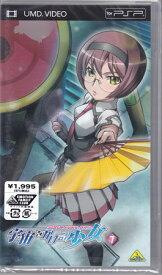 宇宙をかける少女 Volume 7 【UMD】