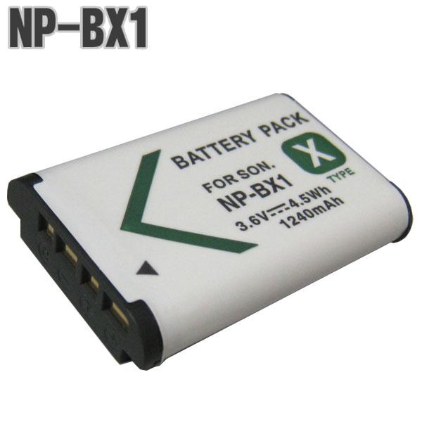 【最新】送料無料 SONY NP-BX1 互換 バッテリー ソニー 充電池 デジカメ npbx1 HDR-GW66V HDR-GWP88V DSC-RX100M2 DSC-RX1R DSC-HX50V DSC-WX300 HDR-PJ590V DSC-HX300 DSC-RX1 DSC-RX100 HDR-AS30V HDR-AS15 HDR-MV1 NP-BX1
