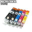 BCI-351XL+350XL 【チョイス】 互換インク 8本自由選択 キャノン BCI-351BK BCI-351C BCI-351M BCI-351Y BCI-351GY BCI-350PGBK