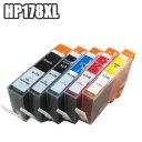HP178XL 【単品】 icチップ付 互換インク hp178 HP CN684HJ CB322HJ CB323HJ CB324HJ CB325HJ プリンター Deskjet 3070A 3520