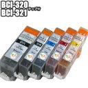 BCI-321+320/5MP 【残量表示 ICチップ付き セット】 互換インク 5色セット Canon キャノン BCI-320PGBK BCI-321BK BCI-321C BCI-321M BCI-321Y BCI-321+320/5MP PIXUS mp640 mp560 mp630 プリンターインク インクカートリッジ 【5セット以上お買い上げであす楽対応】 ★