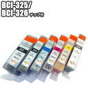 BCI-326+325/6MP 【残量表示 ICチップ付き セット】 互換インク BCI-326BK BCI-326GY BCI-326C BCI-326M BCI-326Y+BC…