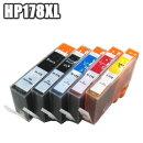 HP178XL【セット】互換インク大容量5色セットチップ要交換HP178XLプリンターインクPhotosmartC5380C6380D5460PremiumFAXAll-in-OneC309aC309GC310cCB321HJCB322HJCB323HJCB324HJC8773HJ【HP178XL3セット以上お買い上げであす楽対応】