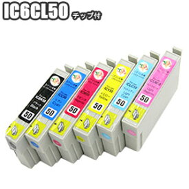 IC6CL50 福袋 送料無料 互換インク エプソン EPSON IC50 ◆14本カラー選択自由! ep-803a ep-804a pm-g4500 ep-901a ep-703a pm-a820 ep-802a ep-302 ep-704a ep-804aw プリンターインク インクカートリッジ