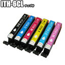 ITH-6CL 互換インク エプソン 6色セット 残量表示 ICチップ付き ITH-BK ITH-C ITH-M ITH-Y ITH-LC ITH-LM EP-709A イ…