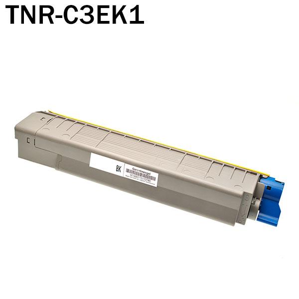 TNR-C3EK1 互換トナー OKI ブラック 汎用 トナーカートリッジ C8600dn C8800dn 送料無料 あす楽対応