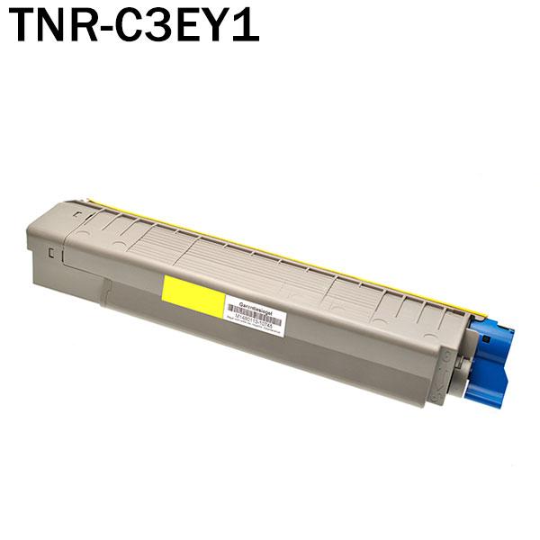 TNR-C3EY1 互換トナー OKI イエロー 汎用 トナーカートリッジ C8600dn C8800dn 送料無料 あす楽対応