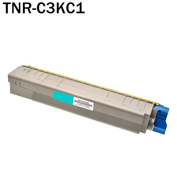 TNR-C3KC1 互換トナー OKI シアン 汎用 トナーカートリッジ C810dn C830dn MC860dn MC860dtn 送料無料 あす楽対応