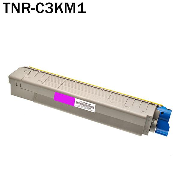 TNR-C3KM1 互換トナー OKI マゼンタ 汎用 トナーカートリッジ C810dn C830dn MC860dn MC860dtn 送料無料 あす楽対応