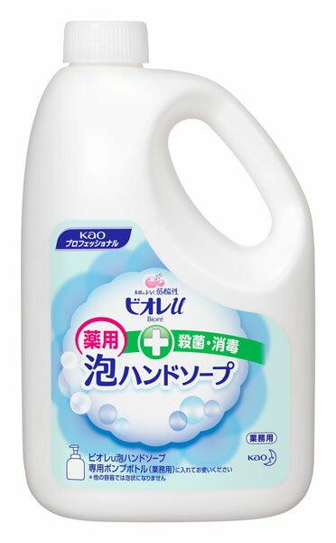kao ビオレu泡ででてくるハンドソープ 2L×1本【業務用/手洗い/花王】