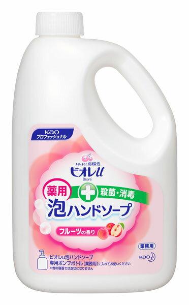 花王 ビオレu 泡ででてくるハンドソープ 2L (フルーツの香り)×1本 【業務用/kao/手洗い】