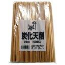 黒竹箸天削 24cm 100膳入り×1袋【業務用/色つき】