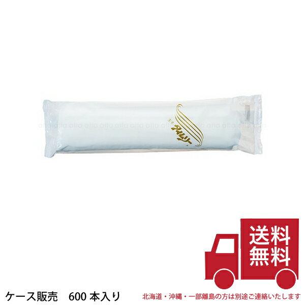 【送料無料】国産紙おしぼり Hi 1箱 (100本入り)×6袋 (600本)(ケース)【王子タイムリー/業務用】