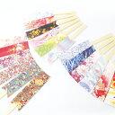 箸袋 きものシリーズ 同柄500枚入 【業務用/カラー/和柄/ハカマ/おしゃれ/色付き】