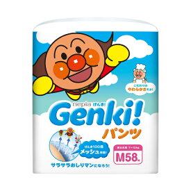 ネピア Genki!パンツ(Mサイズ58枚)×1袋【紙おむつ/アンパンマン/nepia】