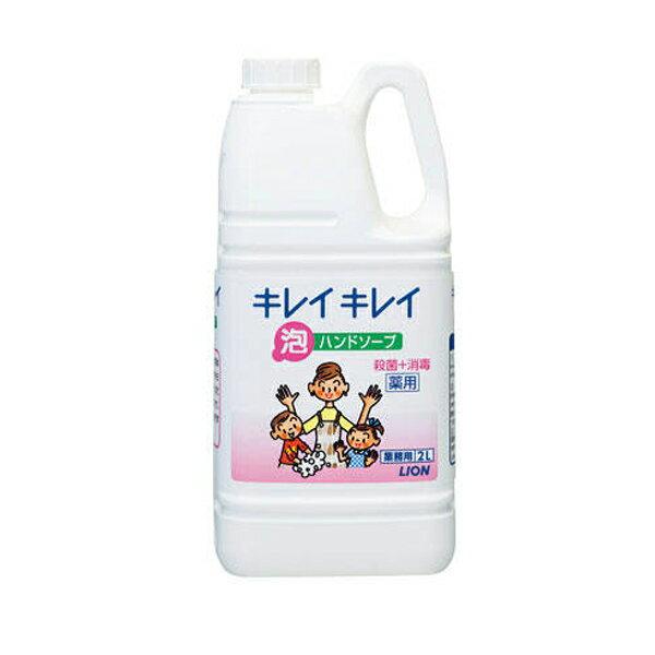 LION キレイキレイ薬用泡ハンドソープ 2L×1本【業務用/ライオン/手洗い】