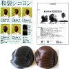 和装シニヨン3種類(ブラック・ブラウンの2色あり)
