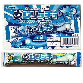 【駄菓子】カジリッチョ (サイダー&サイダー) ソフトキャンディ 20本(コリス)