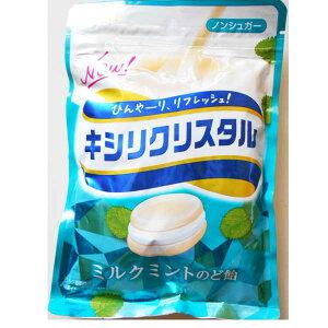キシリクリスタルのど飴71g(ミルクミント)(春日井製菓 )