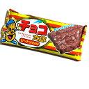 チョコ太郎1箱30枚入り(ピーナッツ入り)菓道